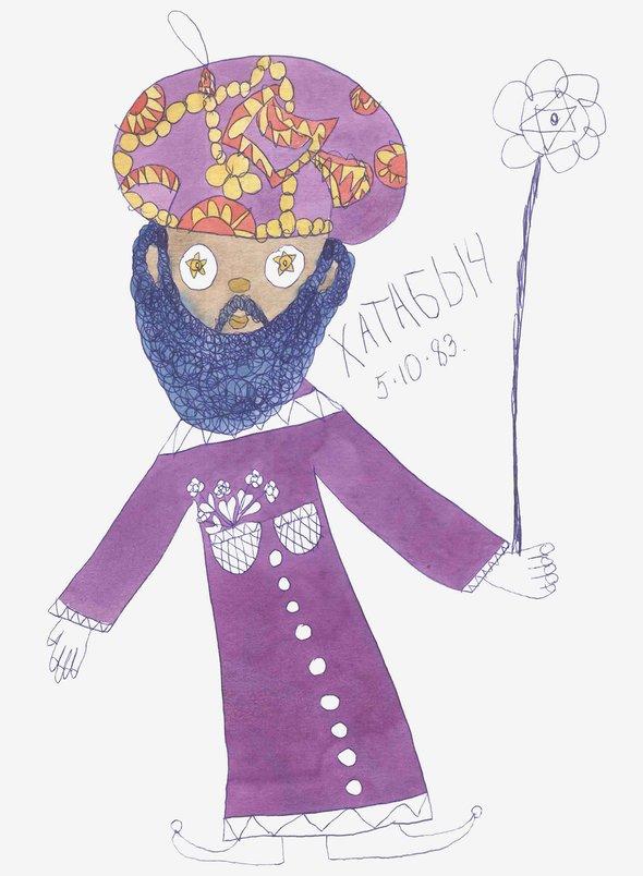 Саша Путря. «Хаттабыч» (нарисован в5 лет)