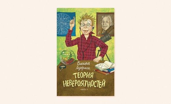 Издательство «КомпасГид», 2019 год
