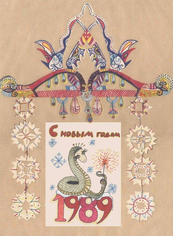 Саша Путря. «Новогодняя открытка» (11 лет)