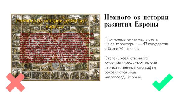 правила типографики контраст