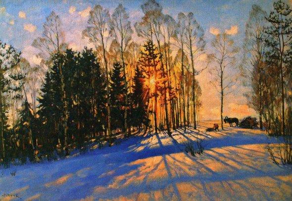 Константин Юон. «Зимнее солнце». 1916 год