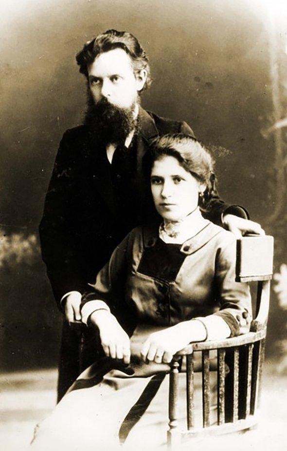 Павел Петрович иВалентина Александровна Бажовы, 1911 год