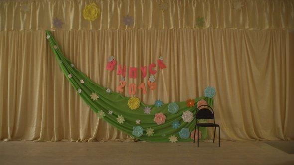 Сцена вактовом зале