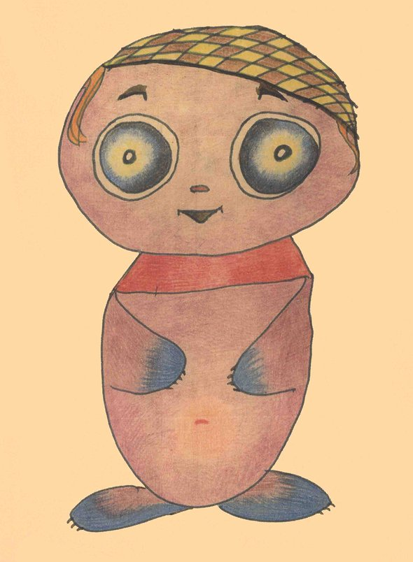 Саша Путря. «Ночной глазастик» (10 лет)