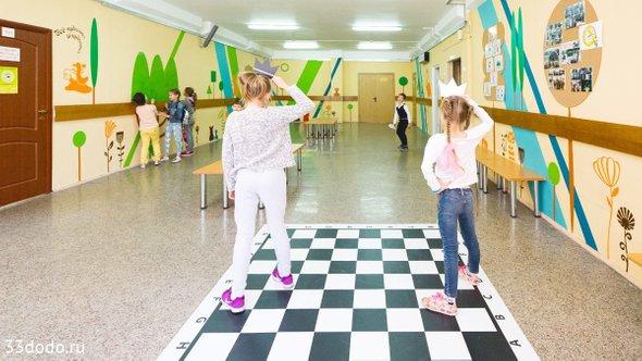 шахматная рекреация