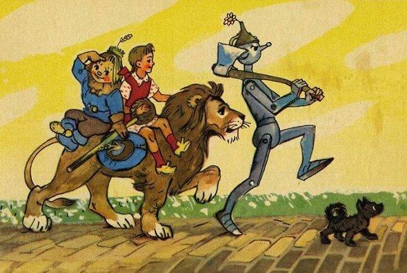 Иллюстрации Леонида Владимирского кповести Александра Волкова «Волшебник Изумрудного города»