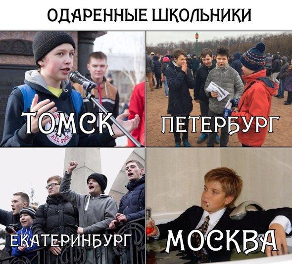 Источник:https://vk.com/typical_olimp