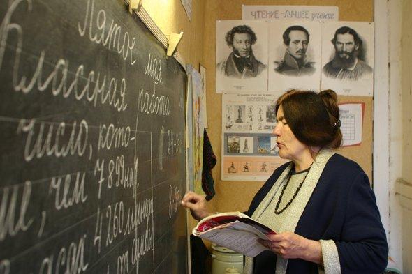 учитель школы