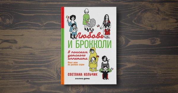 «Ложку за маму!»: как Россия стала страной пищевой диктатуры и насилия