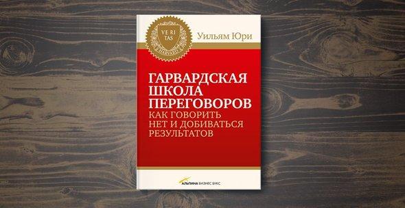 """Издательство """"Альпина Бизнес Букс"""""""