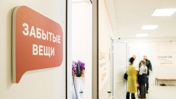 оформление гардероба школы №1080 студией 33dodo