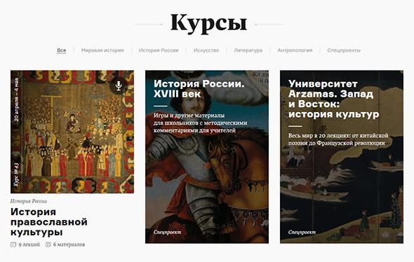 Интересные доклады по истории россии 729