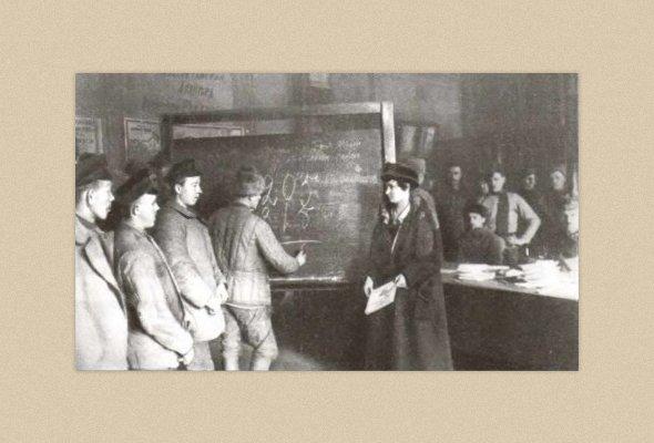 8 занятных фактов про учёбу в советской школе 1920-х годов