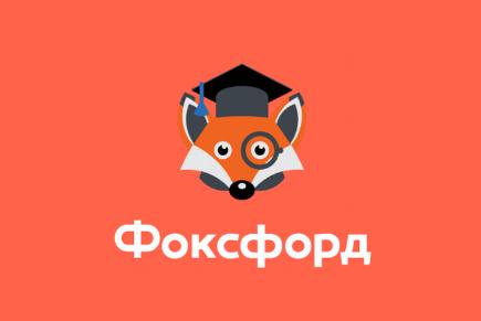 Выездная школа по подготовке к ЕГЭ и ОГЭ за 8 дней по 8 часов. Русский язык