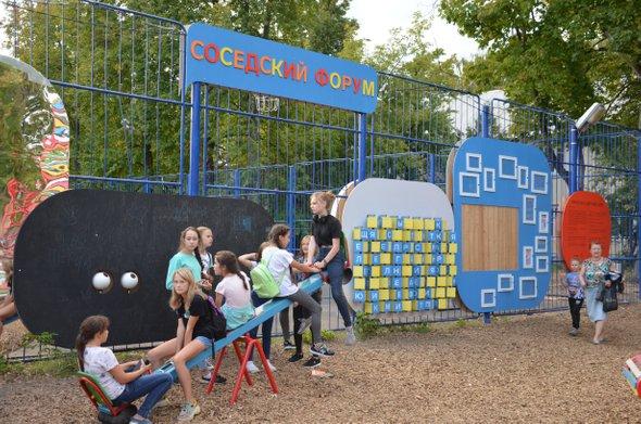 Открытие двора наулице Пирогова, 6 врамках фестиваля «Арт-Овраг». 10июня 2018г.