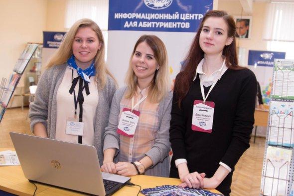 День открытых дверей в Российском новом университете (РосНОУ)