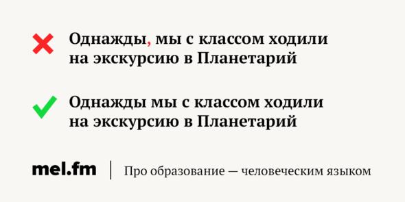 b26fa824e08 Для тех