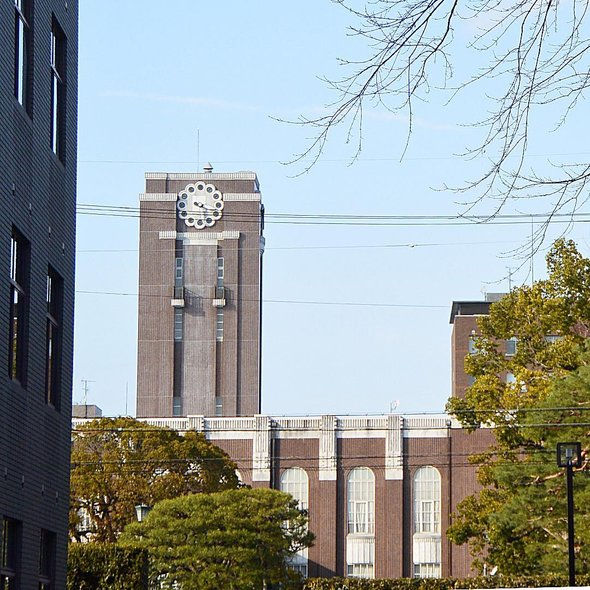 Университет г. Киото, Япония