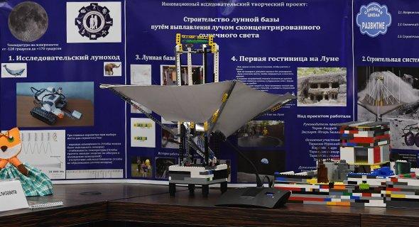 Проект «Строительство лунной базы лучом сконцентрированного солнечного света»