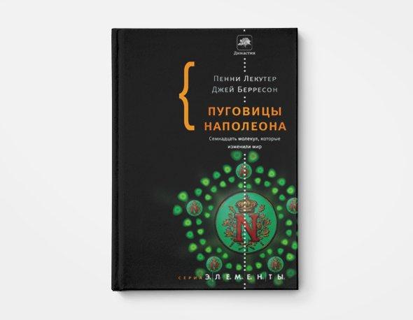 Купить   - Magazine cover