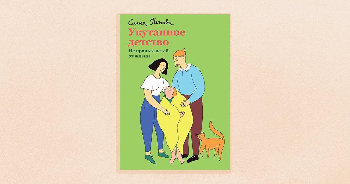 Что почитать - cover