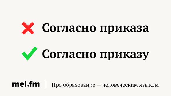 8 чиновничьих слов и фраз, которые портят русский язык