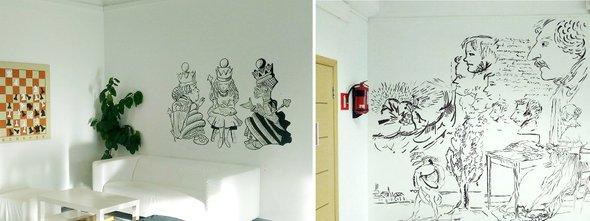 Граффити на стенах в Европейской гимназии