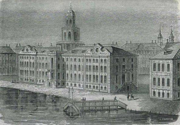 Здания Академии наук во времена М.В. Ломоносова, которые посещал Л. Эйлер.