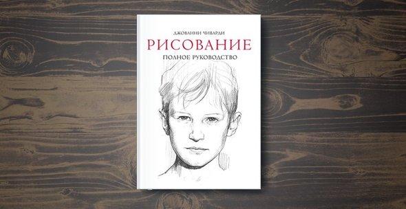 """Издательство """"Манн, Иванов и Фербер"""""""