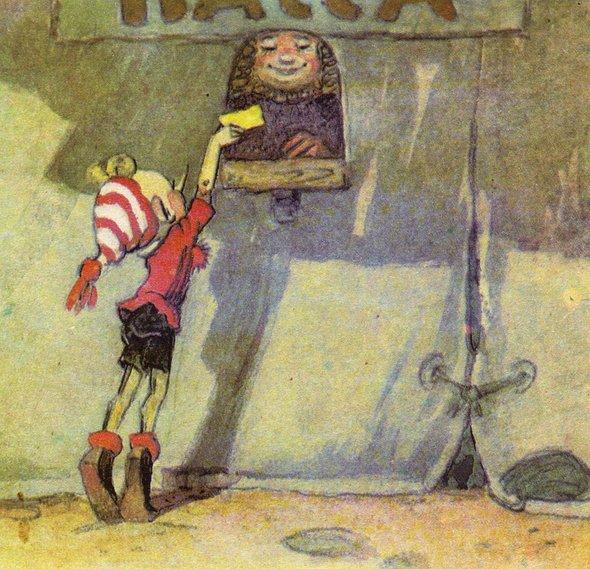 Иллюстрации Леонида Владимирского кповести Алексея Толстого «Золотой ключик, или Приключения Буратино»