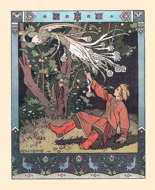 Иллюстрация Ивана Билибина к«Сказке обИване-царевиче, Жар-птице иосером волке», 1899 год