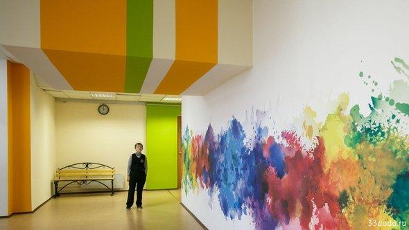 стена в ярких пятнах около кабинета рисования