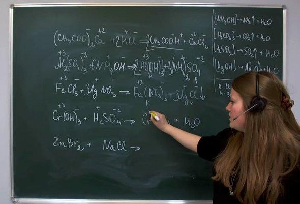 ОГЭ химия Фоксфорд