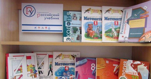Крупнейшее российское издательство «Эксмо-АСТ» не хочет больше выпускать учебники