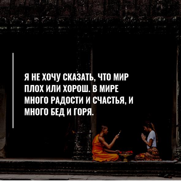 Психолог Анна Погребняк