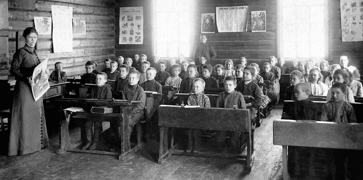 Образование 19 века в россии доклад 3541