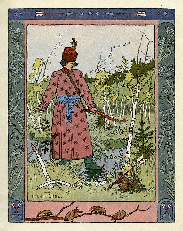 Иллюстрация Ивана Билибина ксказке «Царевна-лягушка», 1899 год
