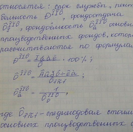 Как написать реферат от руки 3331