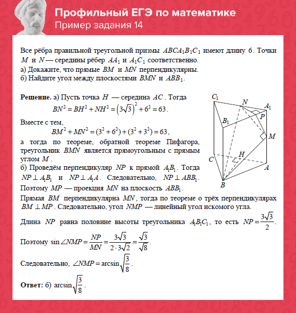 Задачи по математике которые очень сложно решить онлайн калькуляторы решение задач коши