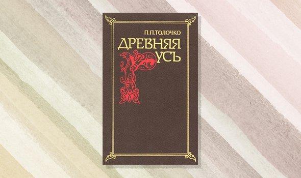 Доклад книга в мировой культуре 2382