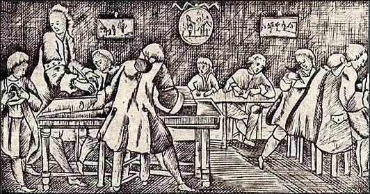 школа 18-го века