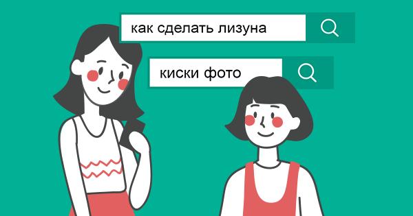 Обнаженные Письки Девочек