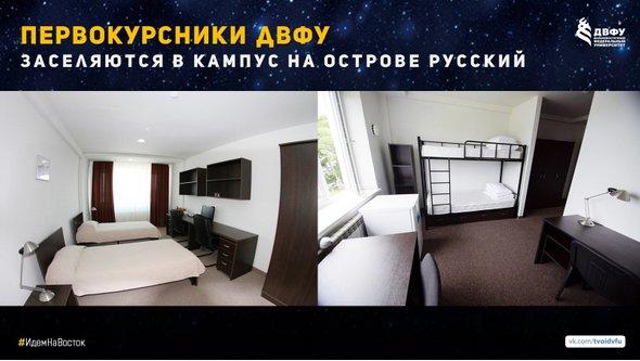 Стоимость проживания составляет от 2700 до 4200 рублей в месяц для всех студентов очной формы и зависит от типа номера