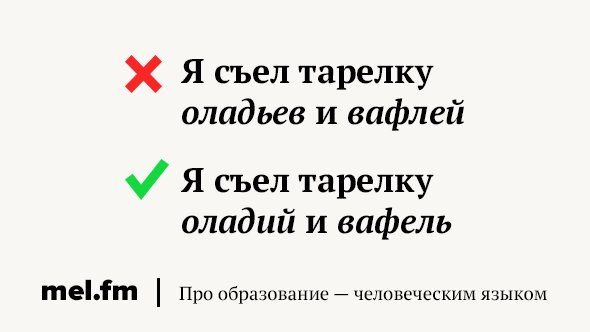 https://image.mel.fm/i/c/cquRKbICm4/590.jpg