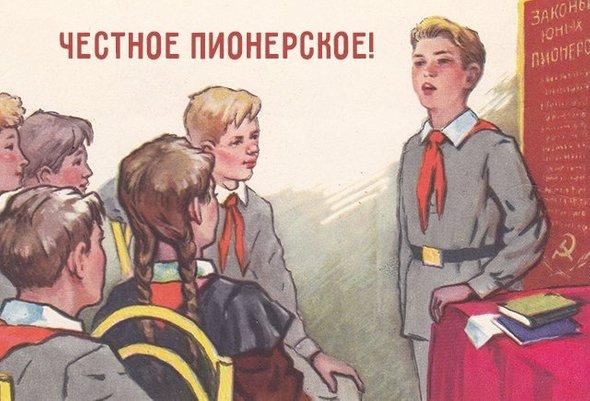 Дискуссия о take-or-pay и цинизме Газпрома