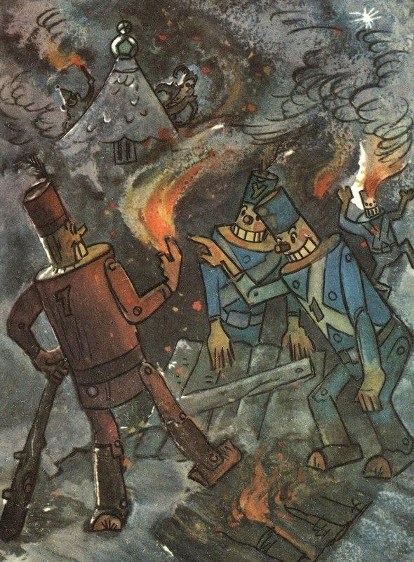 Иллюстрации Леонида Владимирского кповести Александра Волкова «Урфин Джюс иего деревянные солдаты»