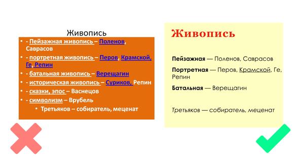 5 правил типографики выделение