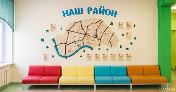 карта района, где находится школа