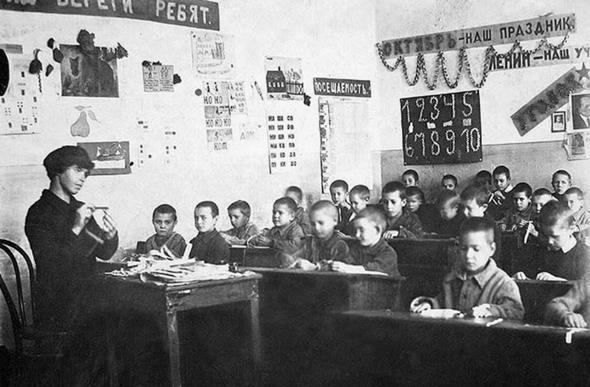советская школа фото