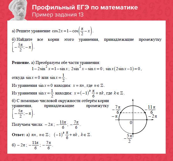 Сайт где можно решить задачи по математику решения задач точки прямой плоскости по начертательной